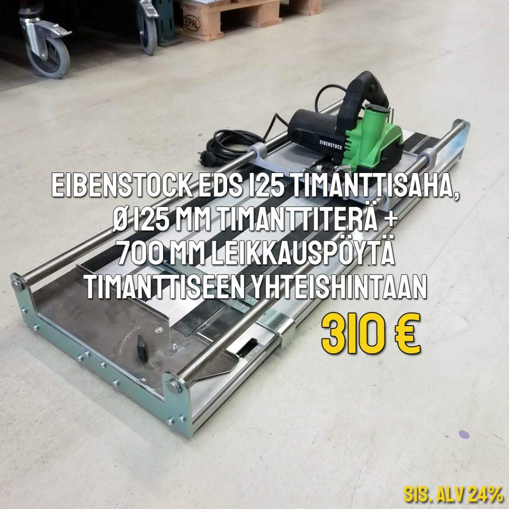 Timanttisaha EDS 125